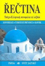 Řečtina - Jazykový průvodce