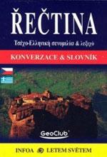 Řečtina - Konverzace a slovník