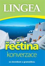 Řečtina - Konverzace se slovníkem a gramatikou