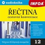 Audiokniha - Řečtina - Cestovní konverzace
